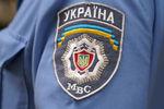 Горловская милиция сообщает о попытке захвата городского управления