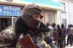 """Захватчик райотдела в Славянске: """"Все города будут браться под охрану и повторим Крым"""""""