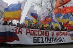 """""""Марш правды"""" в Москве: прямая трансляция"""