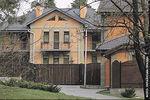 Украина продаст санатории и госдачи: госбюджет  выручит  42 млн долл