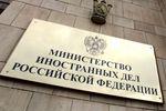 Москва выносит украинский вопрос на срочное рассмотрение СБ ООН и ОБСЕ