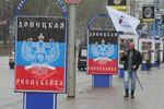 Донецк сегодня: митинг у ОГА и реклама от сепаратистов