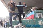 Сепаратисты отвергли ультиматум киевских властей