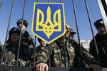 В Днепропетровске объявлена дополнительная мобилизация