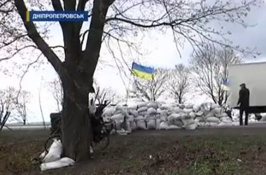 В Днепропетровской области устанавливают блокпосты