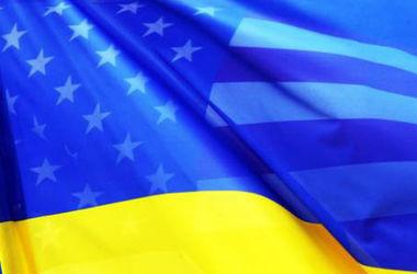 Украина и США подписали соглашение о финансовой помощи