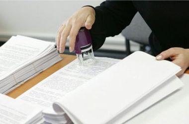 Рада упростила открытие бизнеса в Украине