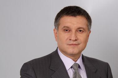 Авакова могут отправить в отставку