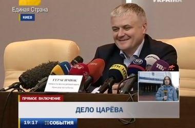 Царев вылетел в Донецк давать пресс-конференцию