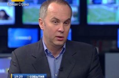 Шуфрич: Децентрализация власти должна произойти не на словах, а на деле