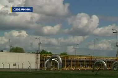 Переговоры со Словакией о реверсе газа завершились неудачей