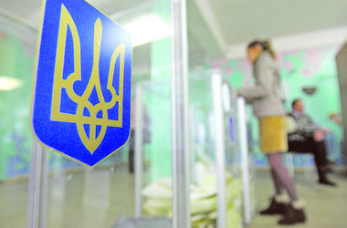 Крымчане смогут проголосовать на президентских выборах, приехав на территорию Украины