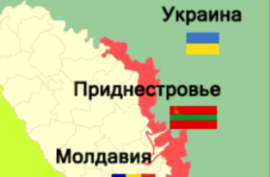 Приднестровье официально попросило Россию признать свою независимость