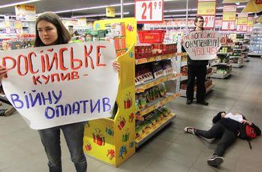 """В Днепропетровске прошел флешмоб """"Российское убивает!"""""""