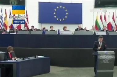 Украина имеет право на самозащиту - Европарламент
