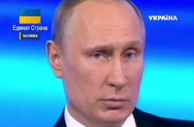 """Путин пообщался с россиянами и крымчанами в рамках """"Прямой линии"""""""