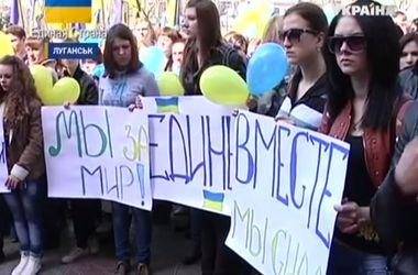 В Луганске молодежь устроила митинг за единство Украины
