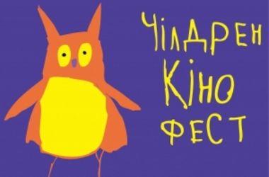 В Киеве впервые пройдет фестиваль детских фильмов