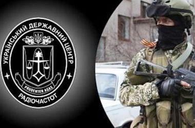 В Краматорске неизвестные взяли в плен сотрудника Центра радиочастот