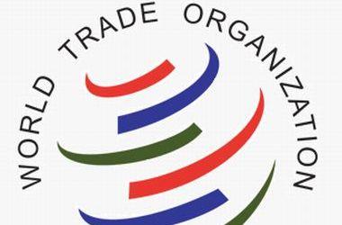Украина поборется с Россией в ВТО
