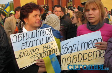 Как в Донецке митинговали за единую Украину