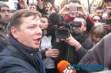 Ляшко: Мы не отдадим Донбасс ни заезжим бандитам, ни российским диверсантам