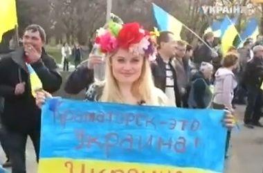 В Краматорске сепаратисты пытались разогнать митинг за единство Украины
