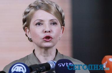 Тимошенко в Донецке (прямой эфир)