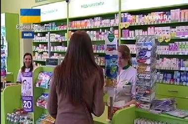 В Украине подорожали лекарства более чем в полтора раза