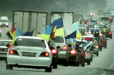Запорожские автомобилисты выступили за единство Украины