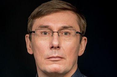 Луценко стал советником Турчинова