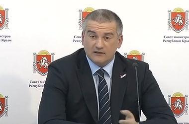 Аксенов прячет в Крыму сепаратистов с Востока
