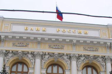 ЦБ  РФ прекратил в Крыму деятельность украинских банков