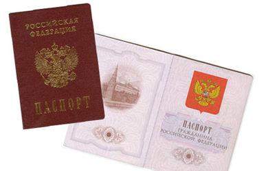 Путин облегчил получение гражданства русскоязычным