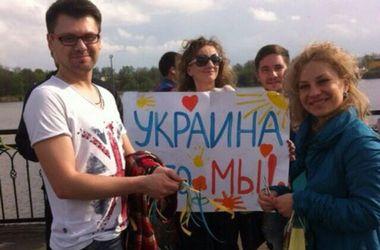 В Донецке провели патриотический флешмоб
