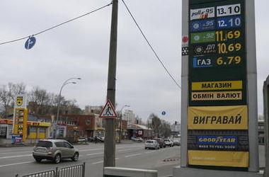 Минагрополитики требует выяснить, почему дорожает бензин