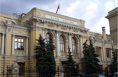 Украинским банкам разрешили остаться в Крыму до конца года