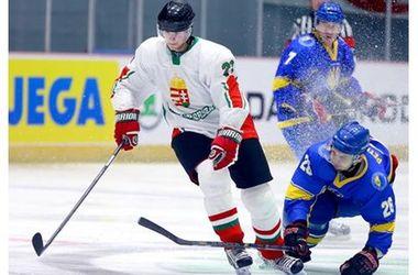 Украина обыграла Венгрию на хоккейном чемпионате мира