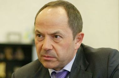 Через три месяца Украине грозит экономический обвал – Тигипко