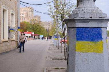 Центр Харькова стал сине-желтым