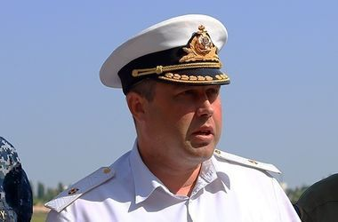 Экс-командующий ВМС Украины объявлен в розыск