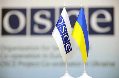 Украину будут мониторить полтысячи наблюдателей ОБСЕ