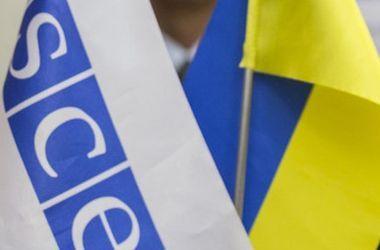 Мониторинговая миссия ОБСЕ в Украине будет расширена до 500 человек