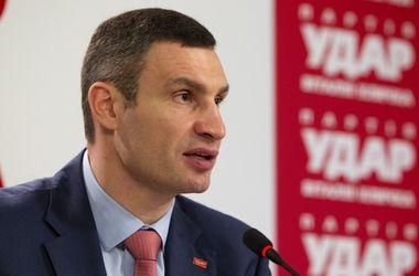 УДАР выдвинул Кличко кандидатом в мэры