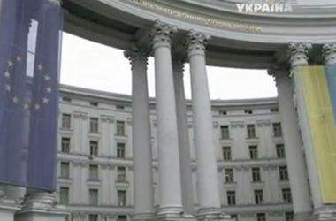 МИД: Россия готовится начать войну против Украины