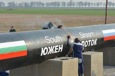 """Болгария все-таки будет строить """"Южный поток"""""""