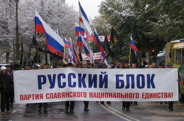 "Судьбу ""Русского блока"" решат 29 апреля"