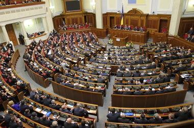 Рада рассмотрит усиление уголовной ответственности за незаконное размещение иностранных государственных символов