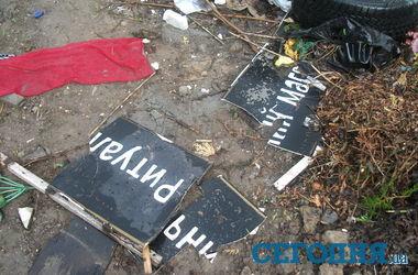 Два больших киевских кладбища утопают в мусоре