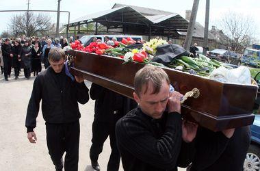 <p>В Горловке похоронили депутата Владимира Рыбака. Фото: AFP</p>